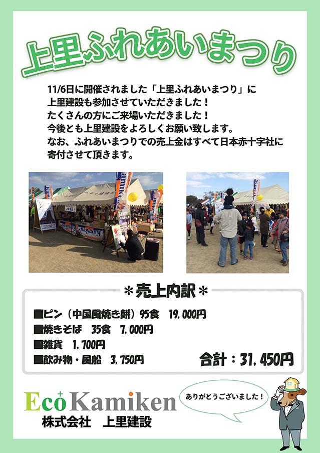 news_20161106.jpg